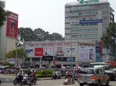 アジアビジネス体験記 – 【ベトナム】経済成長による移り変わり